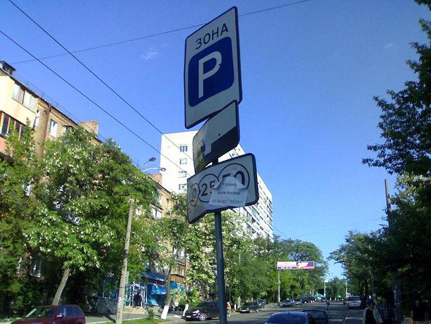 В Челябинске ликвидировали платные парковки