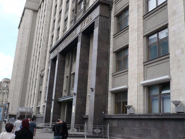 Дольщики «Грифнлайта» потребовали депутатского расследования ситуации