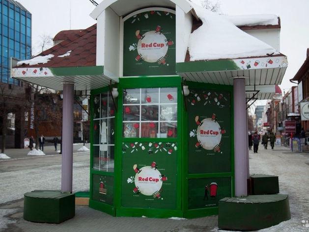 Челябинская сеть кофеен RedCup выставлена на продажу