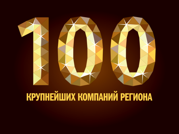 Рейтинг крупнейших компаний Челябинской области опубликовал «Деловой квартал»