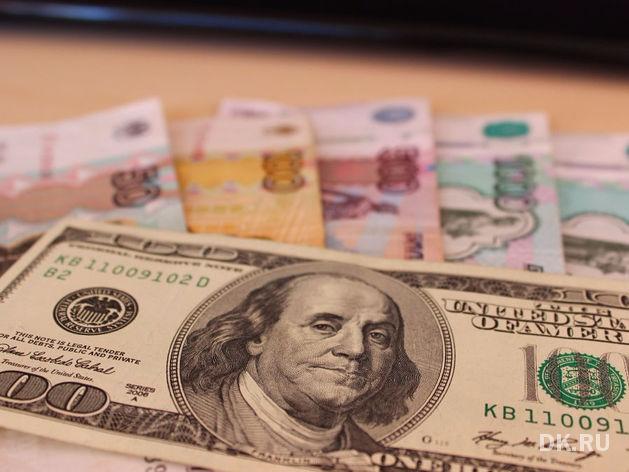 В Челябинске спрогнозировали ослабление рубля после его заметного роста