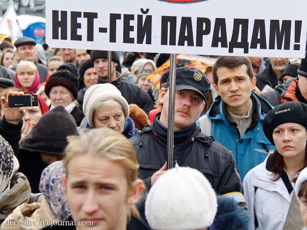 Евгений Тефтелев высказался о проведении гей-парада в Челябинске