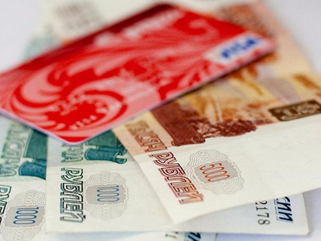 Самые высокооплачиваемые вакансии Челябинска подорожали до 500 тысяч рублей