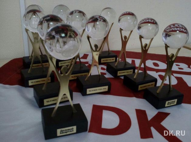 В Челябинске завершается голосование за лауреатов премии «Человек года»