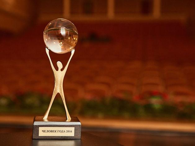 В Челябинске определен победитель премии «Человек года - 2016»