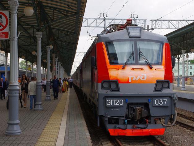 РЖД оценили стоимость ВСМ «Челябинск-Екатеринбург» в $2,5 млрд