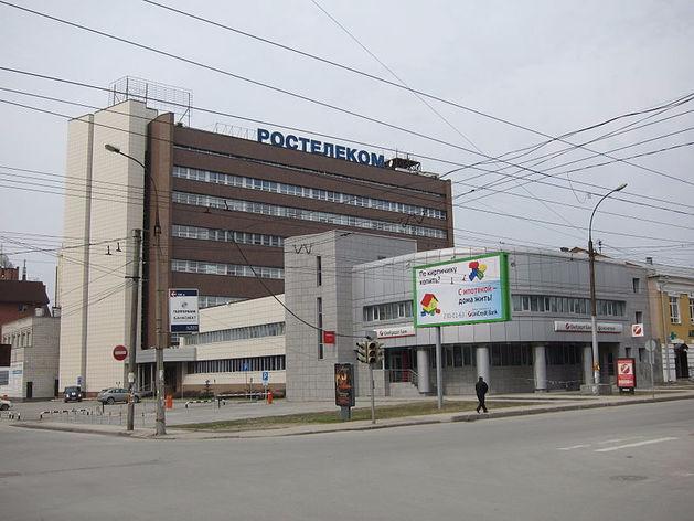 «Ростелеком» продает головной офис в центре Челябинска
