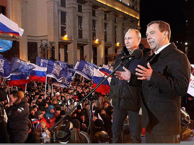 В день приезда Путина в Челябинск состоится несогласованная акция протеста