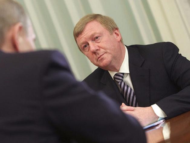 Чубайс предлагает челябинским предпринимателям 155 млрд руб.