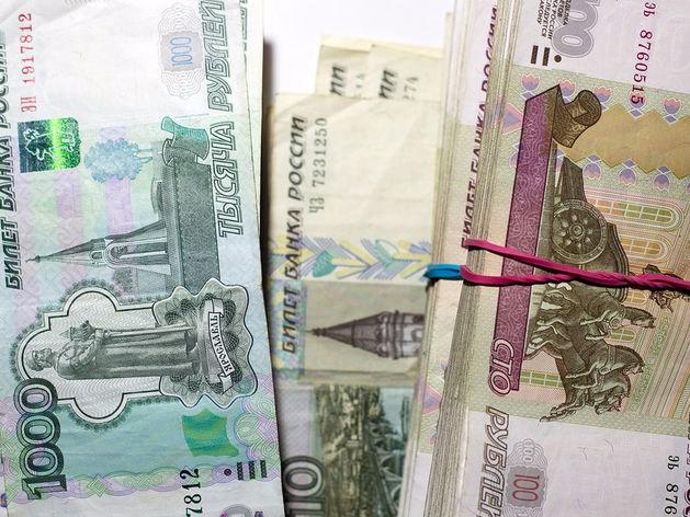 В Челябинске выявили, какие денежные купюры подделывают чаще всего