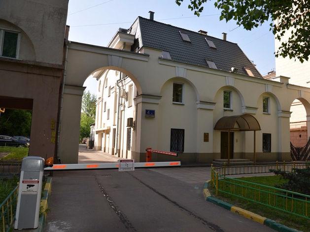 Здание постпредства Челябинской области в Москве теперь можно купить за 212 млн рублей