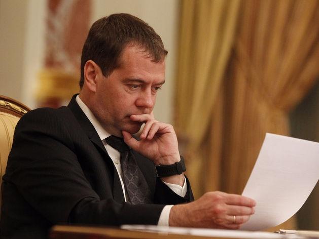 Дмитрий Медведев подписал документ о создании ТОСЭР в Бакале