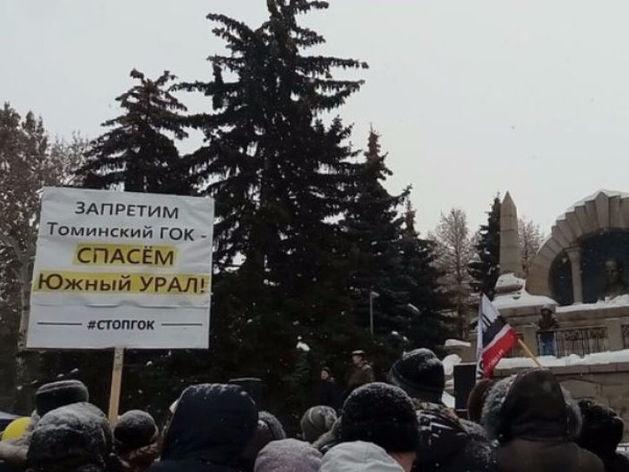 В Москве сорвали пресс-конференцию по проблеме Томинского ГОКа