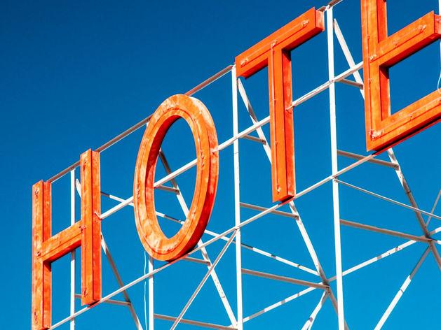 На Южном Урале продают отель за 9,5 млн руб.