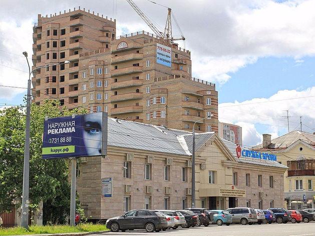 Обманутые дольщики ЖК «Новоград» продают имущество застройщика
