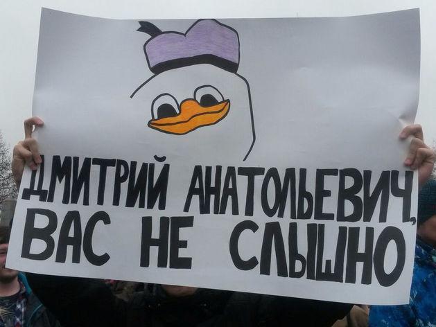 На антикоррупционном митинге Навального задержали 9 челябинцев