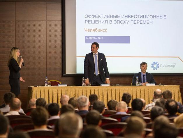 Максим Шеин рассказал об эффективных инвестициях в 2017 году