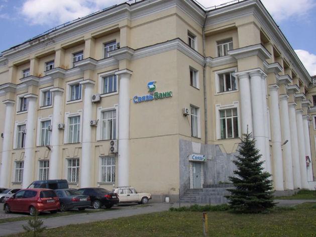 Рядом с резиденцией губернатора Челябинской области продается четыреэхтажное здание