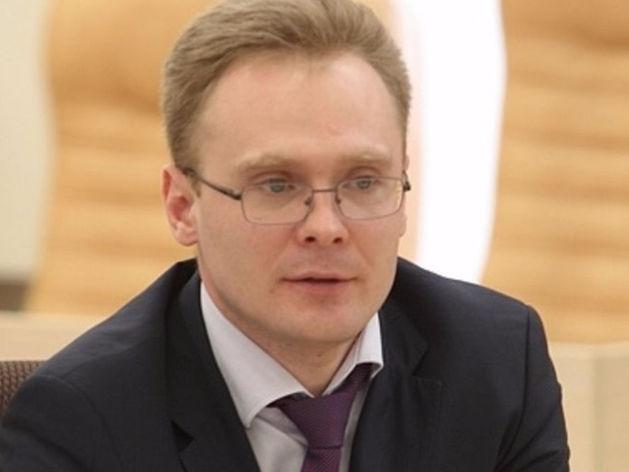 В Челябинском отделении Сбербанка назначен управляющий