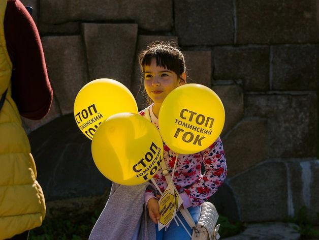 Митинг против строительства Томинского ГОКа пройдет в необычном месте