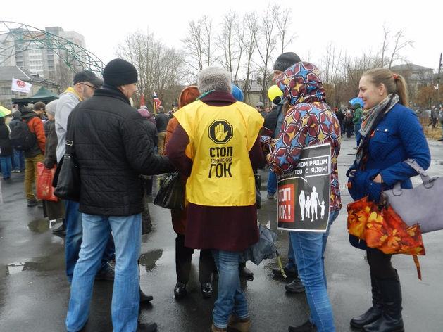 В Челябинске на митинге против ГОКа выступил Алексей Навальный