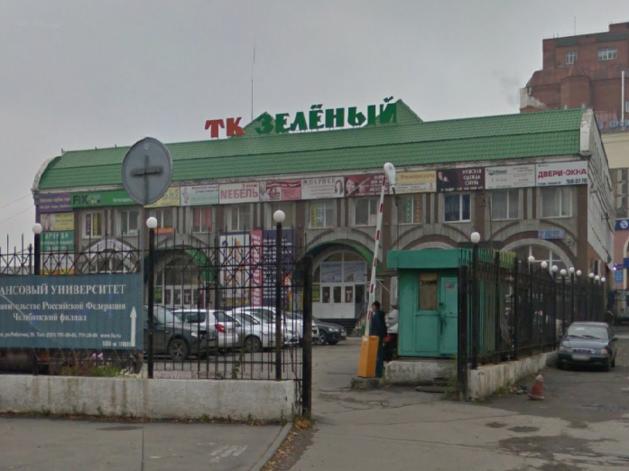 В Челябинске за 380 млн руб. продают ТК «Зеленый»
