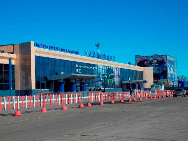 К саммитам ШОС и БРИКС в Челябинске снесут аэропорт и гостиницу