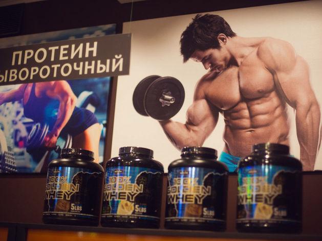 Магазин в Челябинске пытается через суд вернуть 700 кг спортпита, попавшего под санкции