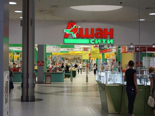 Второй пошел! Где в Челябинске откроется еще один «Ашан»