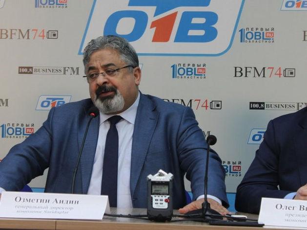 Обиделись на вбросы? Турецкая компания отказалась строить конгресс-холл к ШОС в Челябинске