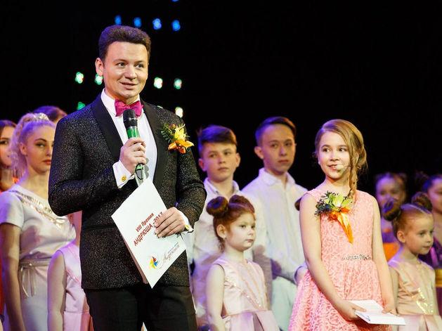 IX Премия «АНДРЮША-2018» - успеть купить билет!