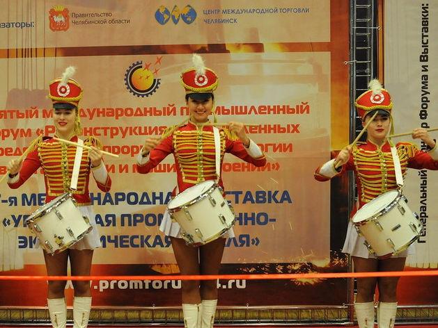 Международный промышленный форум стартует в Челябинске