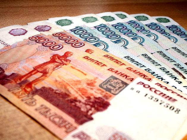 Челябинск стал 14-м городом по уровню зарплат в России