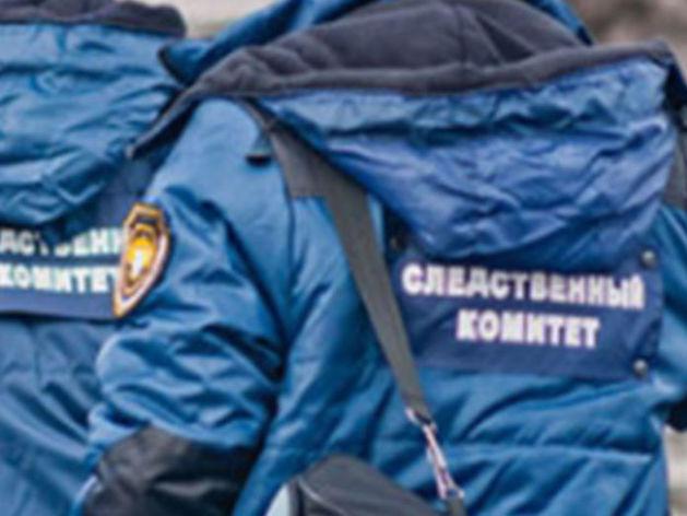 В Челябинске найден мертвым ранее пропавший 21-летний молодой человек