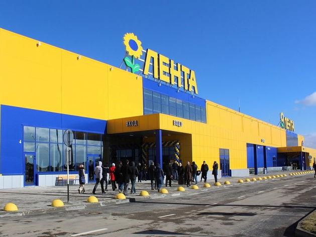 В Челябинске у «Ленты» выявили проблемы. За что оштрафован ритейлер