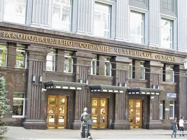Сотни зданий, миллиарды в кэше и жены-олигархи. Депутаты Южного Урала отчитались о доходах