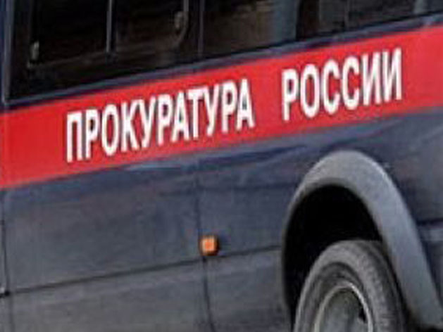 В одной из школ Челябинска учитель уничтожила обед ученика, не обращавшего на нее внимания