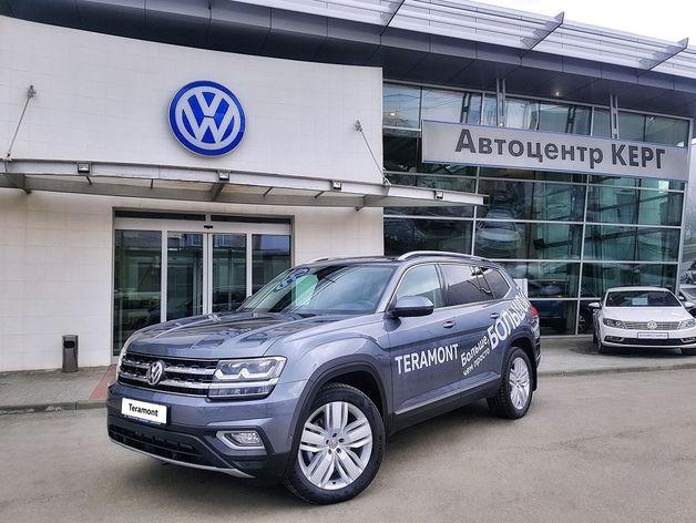 28 - 29 апреля в Автоцентре Керг пройдет большой уик-энд с Volkswagen Teramont