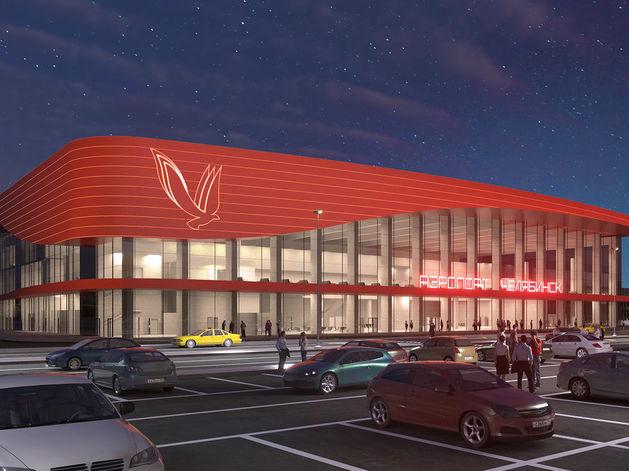 Аэропорт Челябинска хотят реконструировать на уровне Пулково и Шереметьево