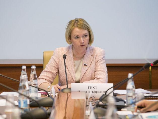 Ирина Гехт предложила штрафовать россиян за информационный экстремизм