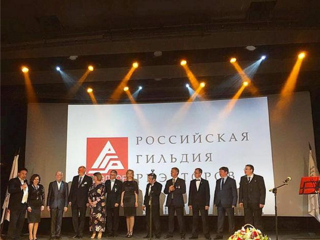 В Челябинске пройдет XXII Национальный конгресс по недвижимости