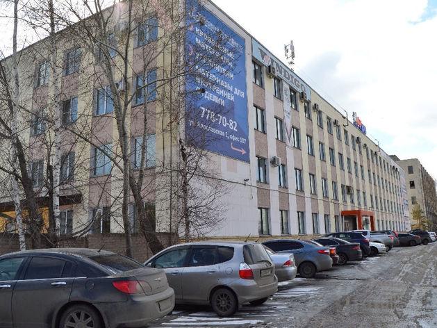 В Челябинске продается здание, в котором базируется офис Томинского ГОКа