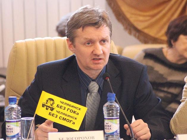 Иск на 1 рубль. Противник ГОКа подал в суд на министра экологии