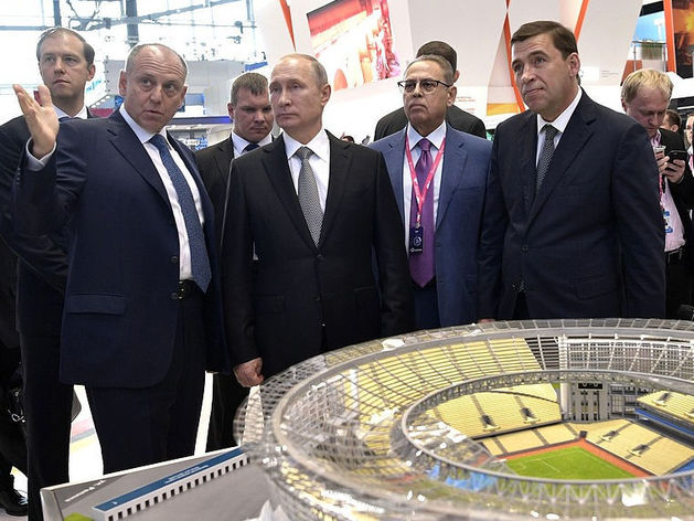 Агентство инвестиционного развития Челябинска собирает компанию на ИННОПРОМ