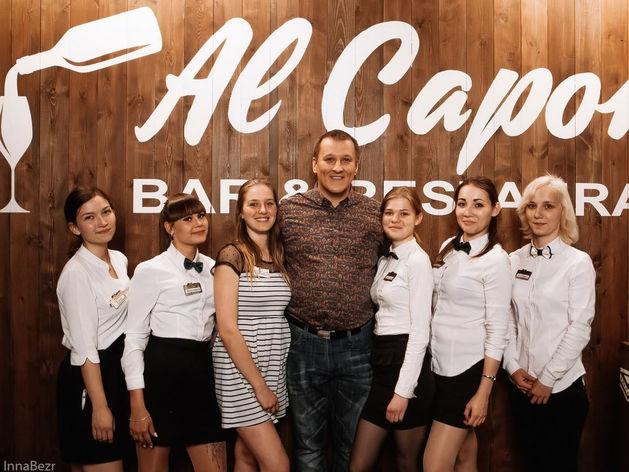 Челябинский ресторатор пообещал кормить болельщиков бесплатно, но придумал сложные правила