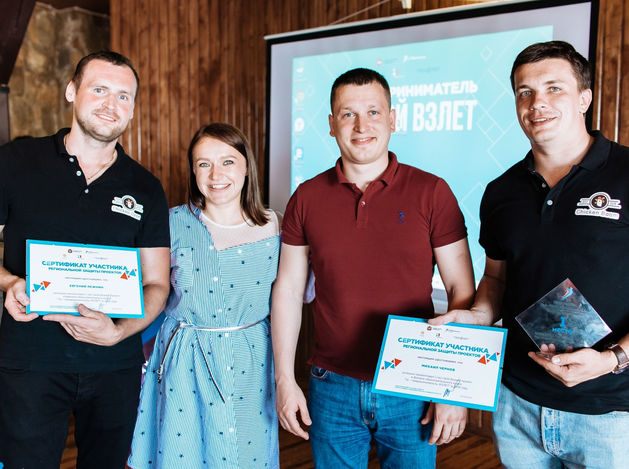 Деловая вечеринка Business Сocktail собрала топовых предпринимателей региона