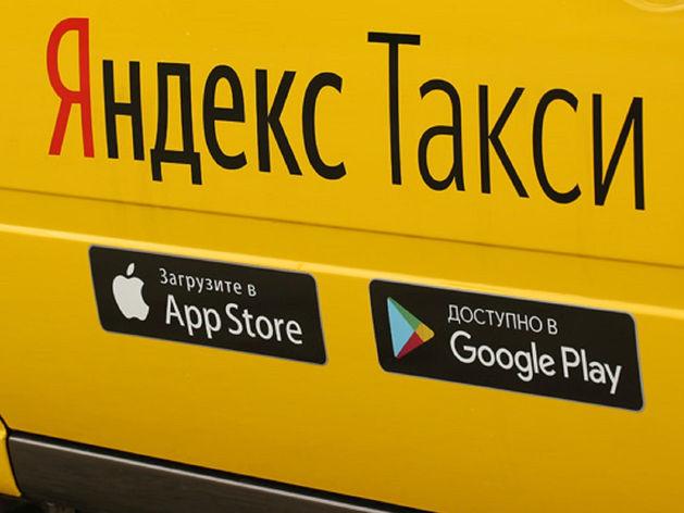 """В Челябинске под колесами """"Яндекс.Такси"""" пострадал мужчина-пешеход на «зебре»"""