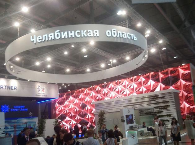 Роскошь РМК, тусовка ЧТПЗ и урбан-лавки. Каким Южный Урал выглядит на «Иннопроме»