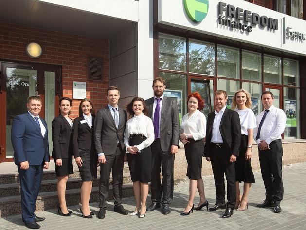 ИК «Фридом Финанс»: здравый смысл инвестиций