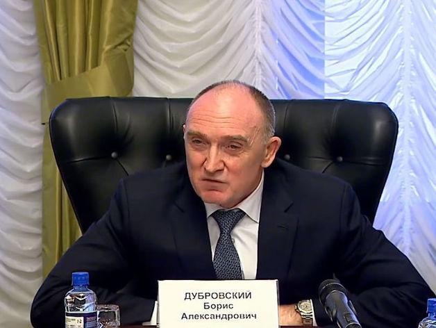 «Центр политического мира». Советник Путина подтвердил, что саммиты пройдут в Челябинске